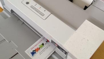 家庭用インクジェットプリンターでの印刷